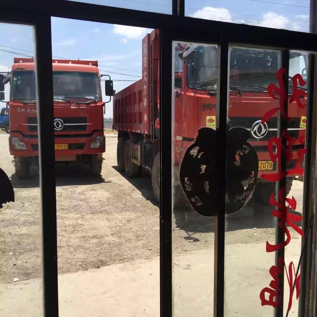 西风商用车 鼎力神重卡 340马力 6X4 5.8米自卸车(DFL3258A3)口碑