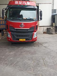 西风柳汽 乘龙H5中卡 240马力 4X2 6.8米仓栅式载货车(LZ5182CCYM3AB)口碑