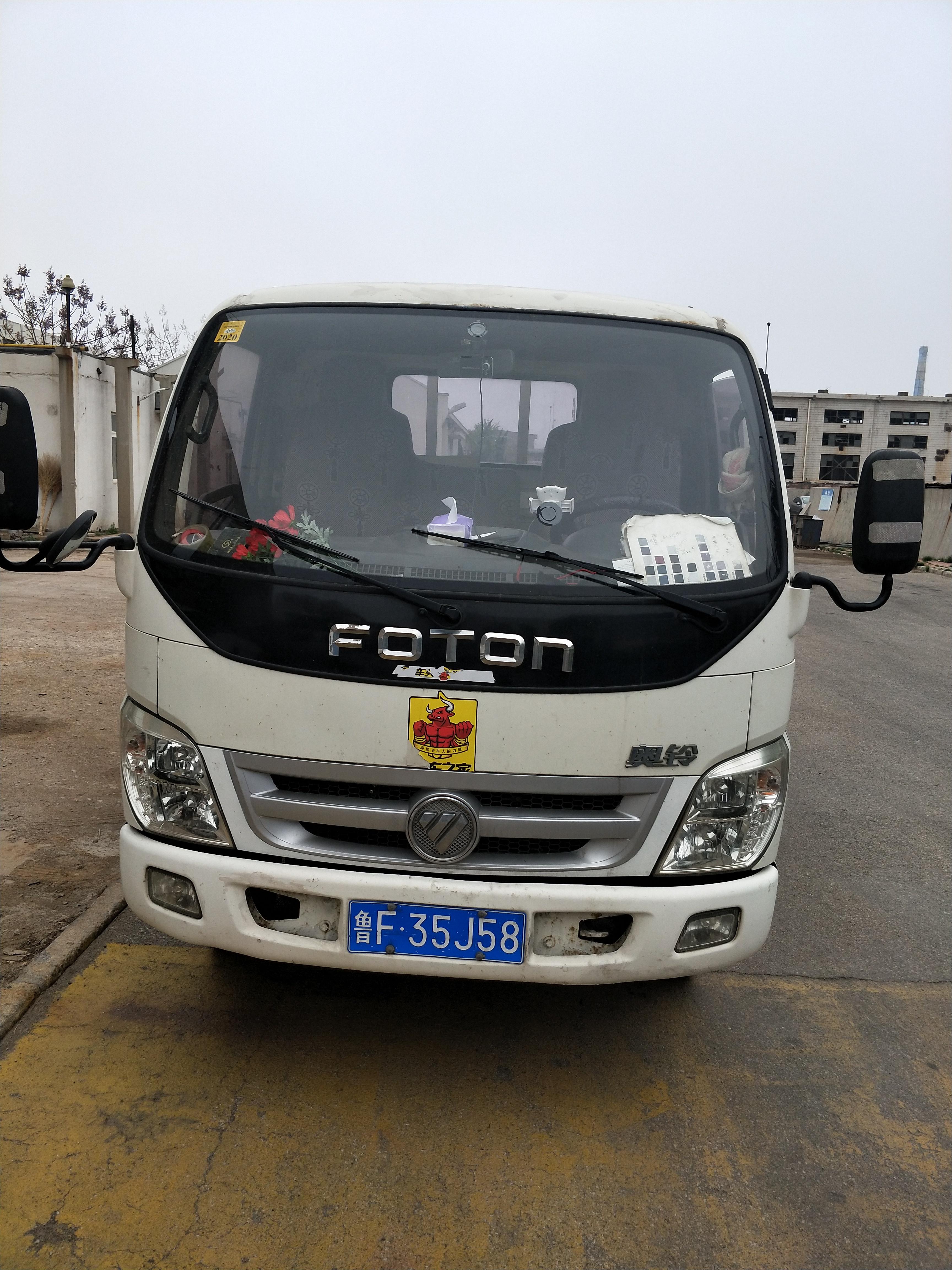 福田 奥铃捷运 130马力 4.14米单排厢式轻卡(国六)(BJ5048XXY8JEA-AB3)口碑