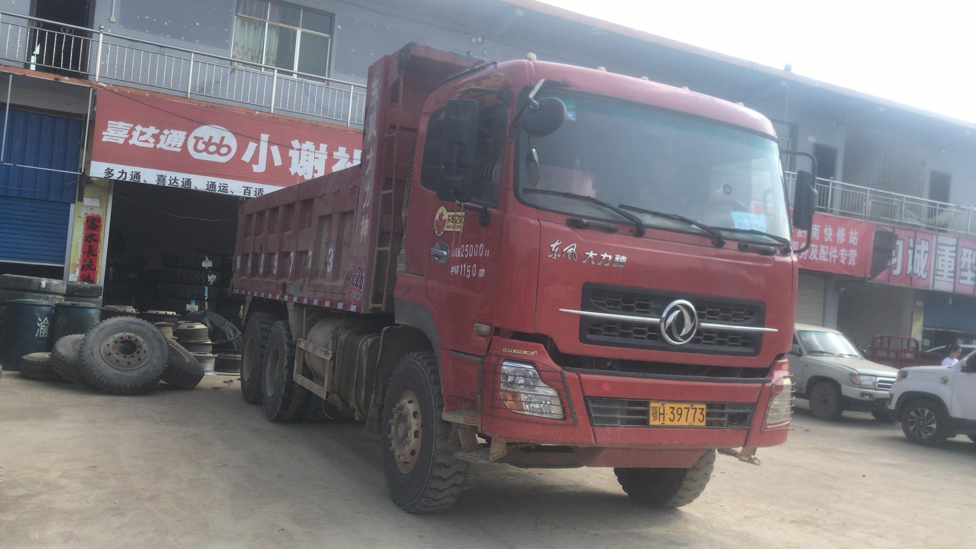 东风商用车 大力神重卡 340马力 6X4 5.8米自卸车(DFL3258A3)口碑