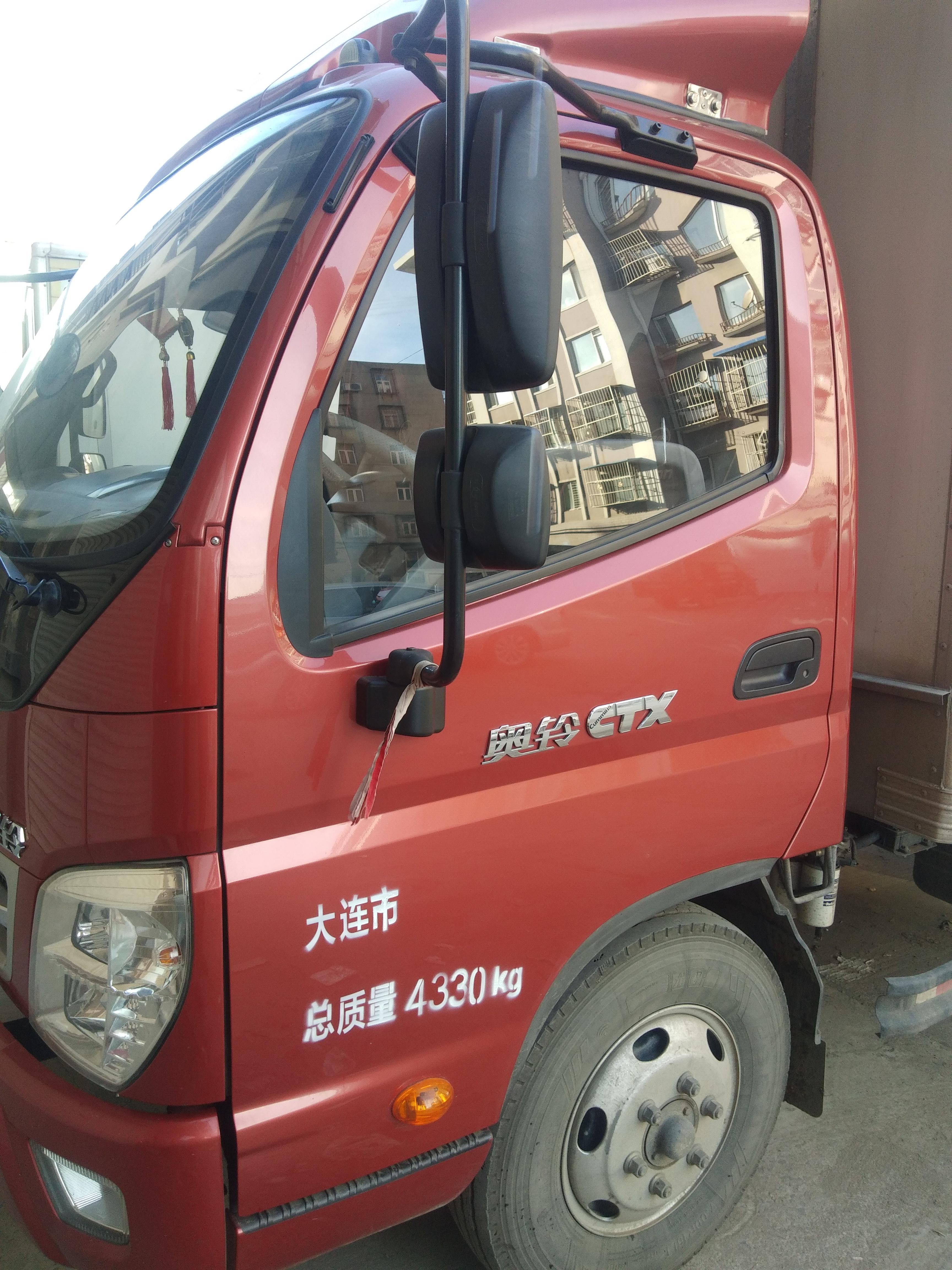 福田 奥铃CTX 科技版 118马力 4.165米单排厢式轻卡(国V)(BJ5049XXY-B1)口碑
