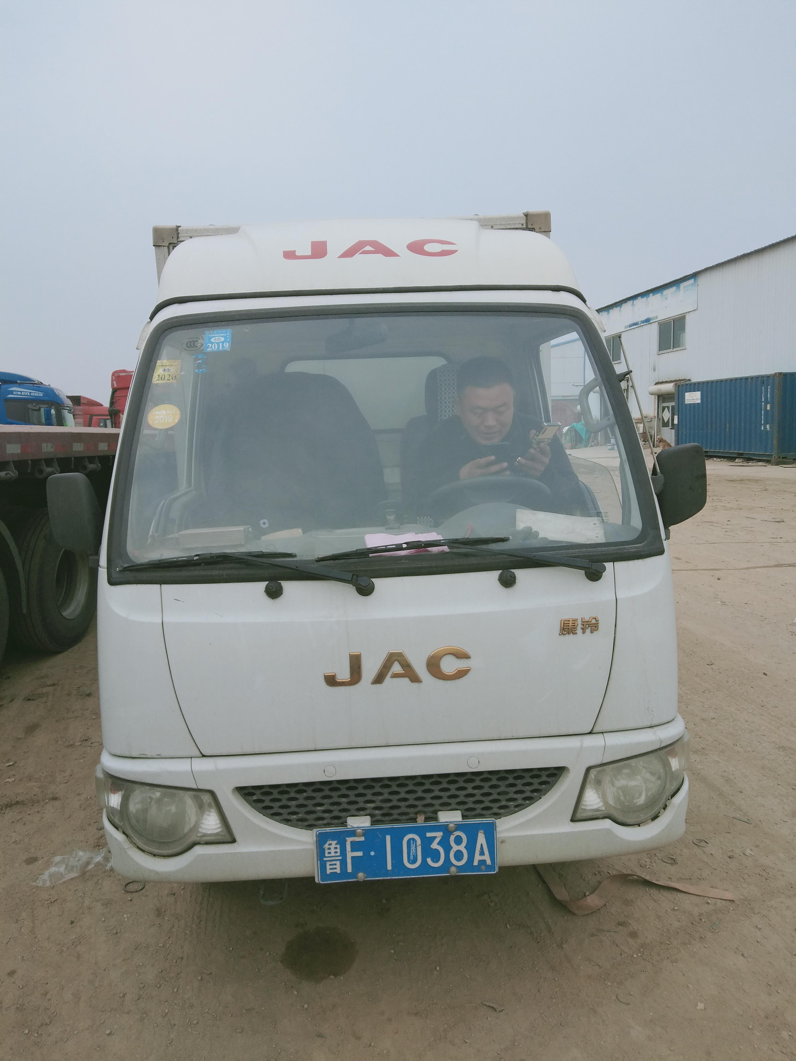 江淮 康铃X1 1.3L 87马力 3.1米单排厢式微卡(国五)(HFC5020XXYPW4E2B3DV)口碑