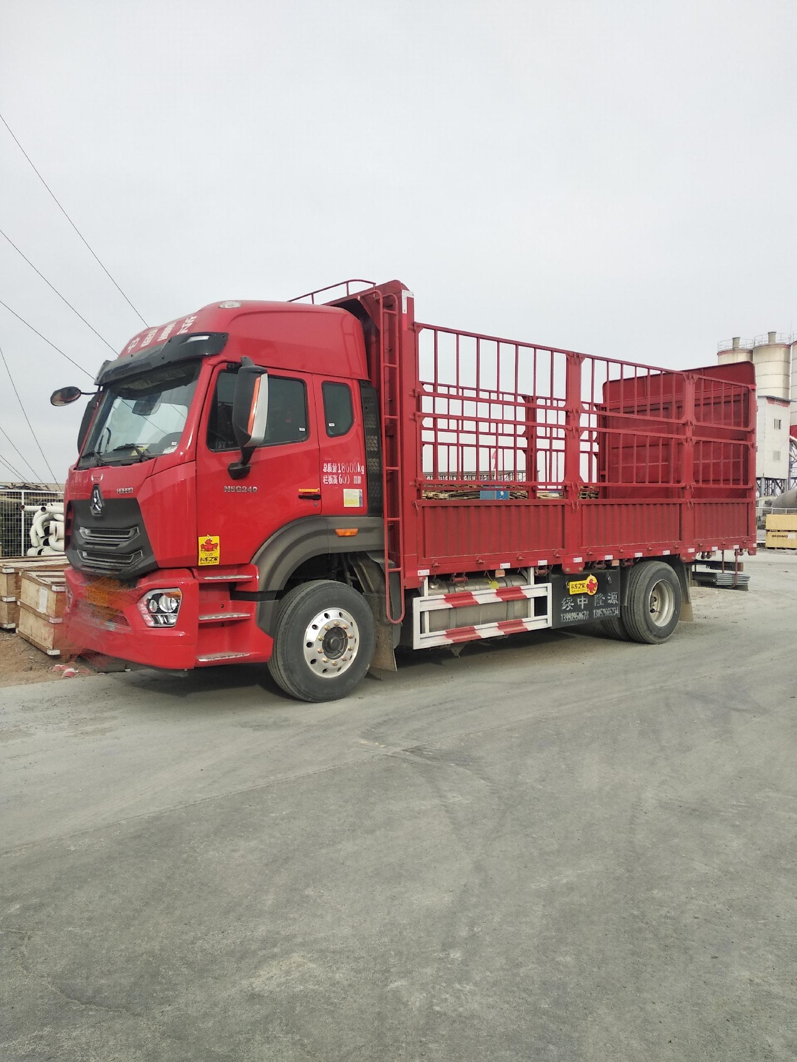 中国重汽 豪瀚N5G中卡 240马力 4X2 6.75米栏板载货车(ZZ1185K5113E1)口碑