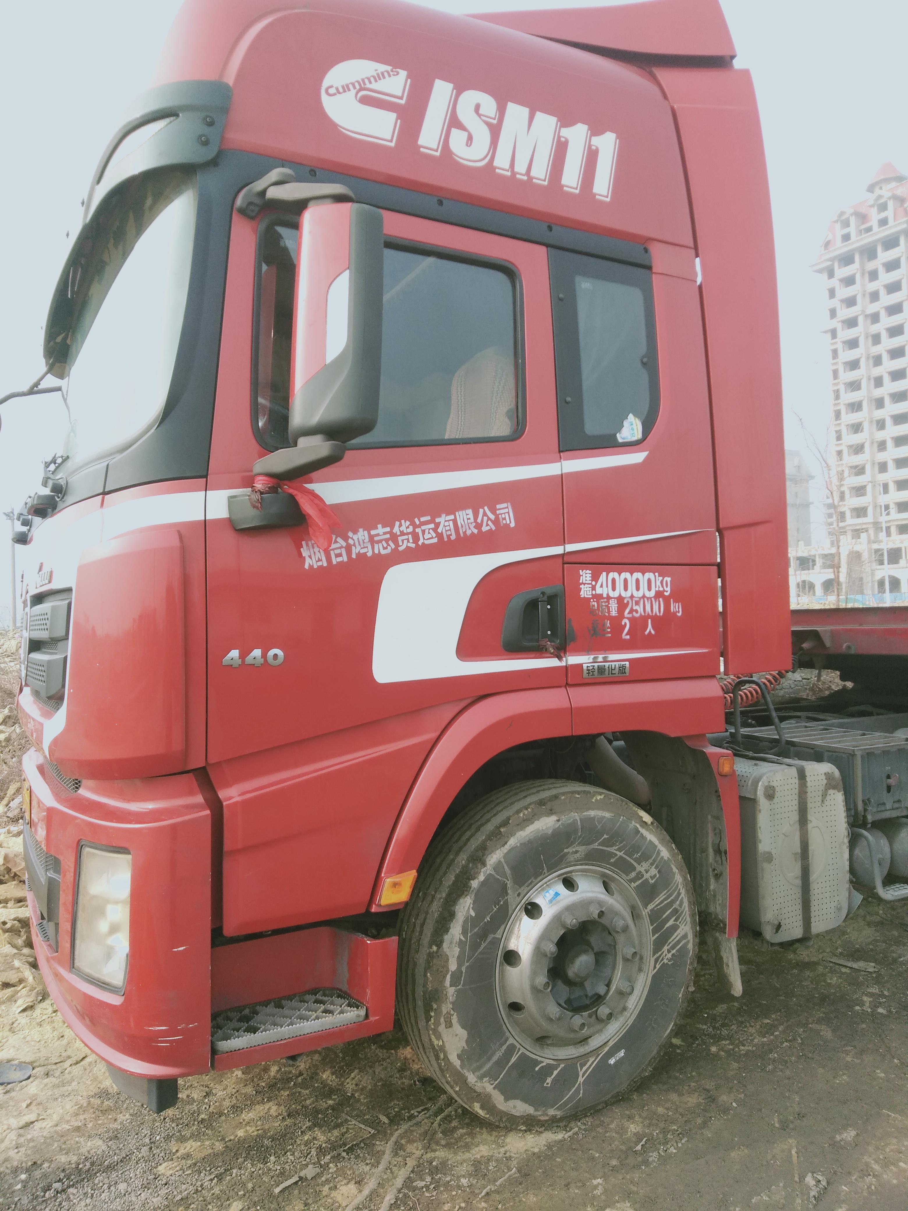 陕汽重卡 德龙X3000 钜惠版 460马力 6X4牵引车(带取力器)(SX4250XC4Q)口碑