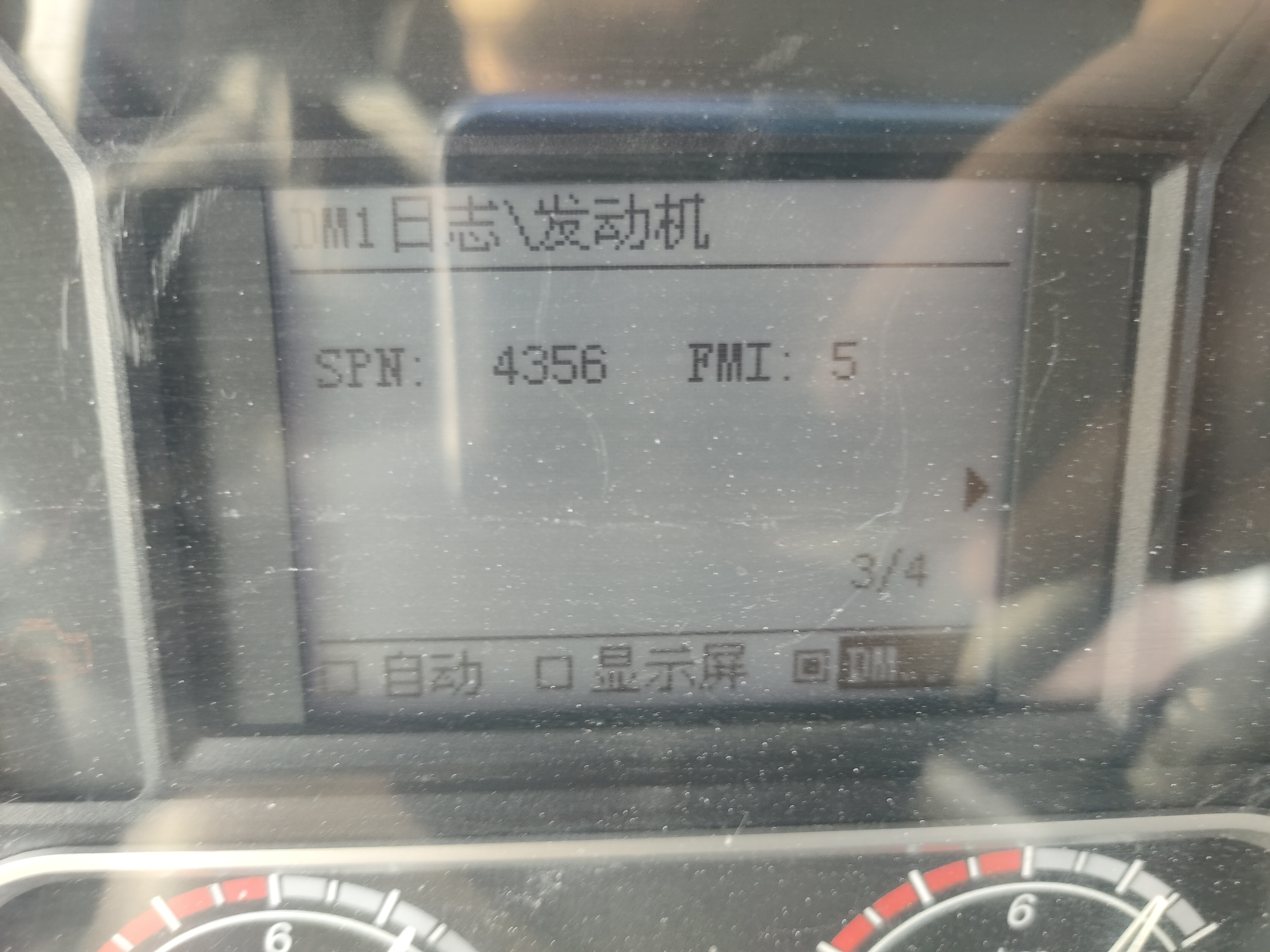 东风柳汽 乘龙H5重卡 400马力 6X4牵引车(国六)口碑
