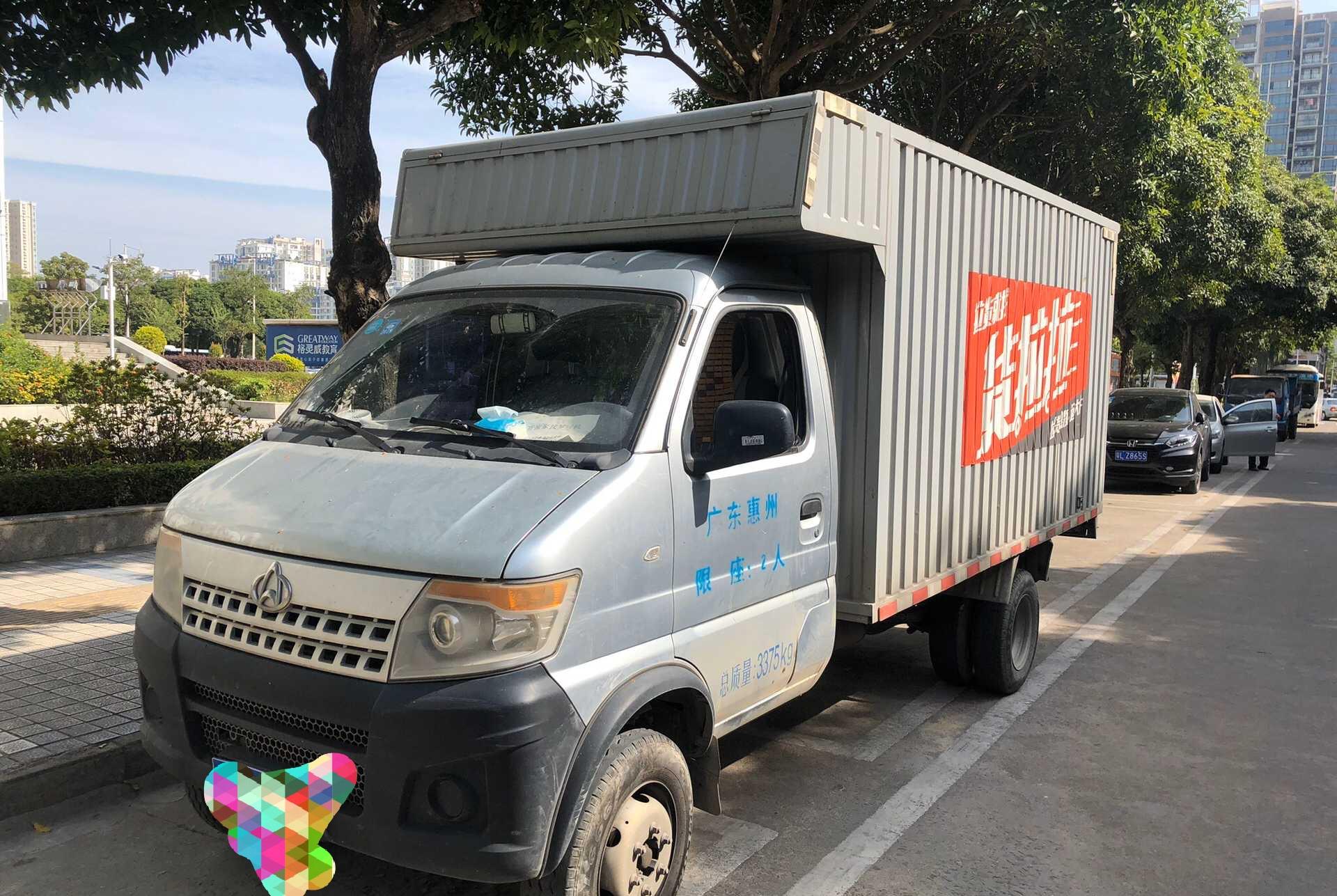 长安凯程 神骐T20 1.5L 116马力 汽油 3.3米单排栏板微卡(SC1035DCBE6)口碑
