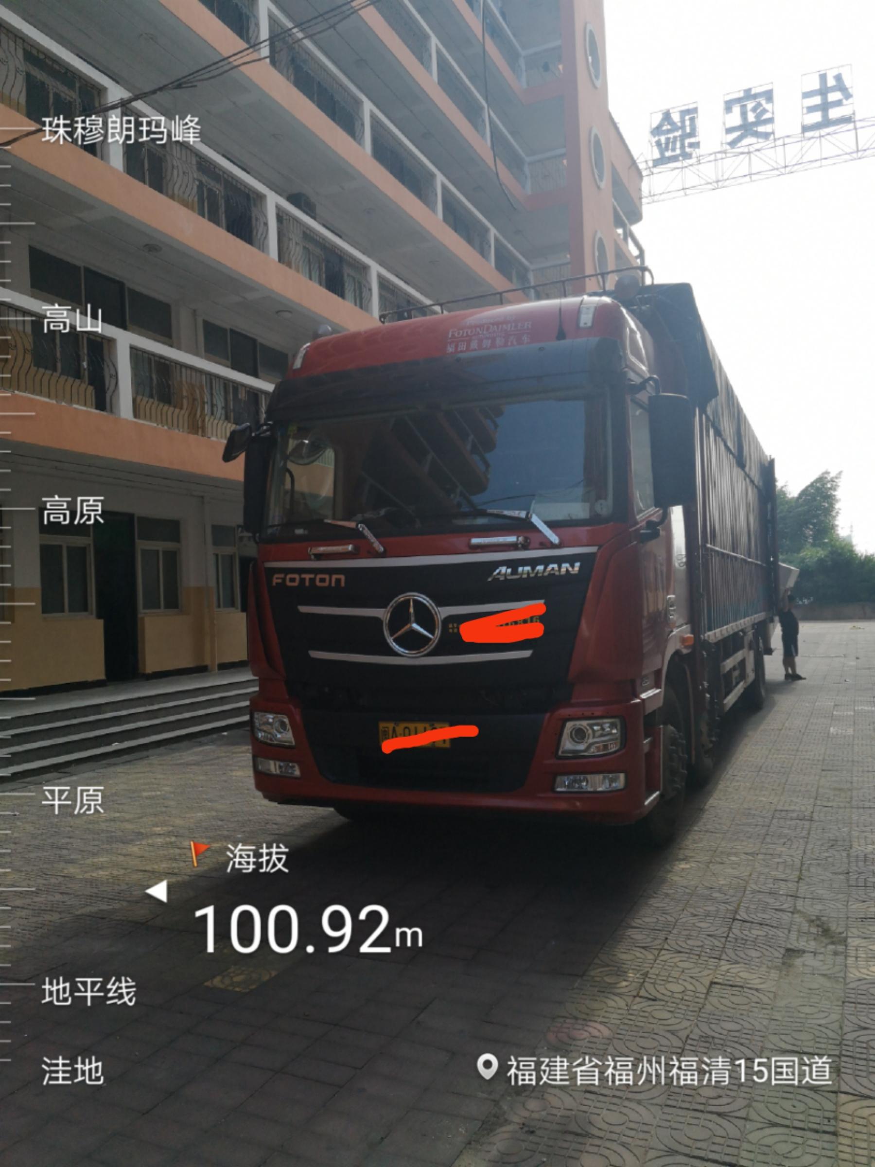 福田 欧曼GTL 6系重卡 平原标载型 280马力 6X2 9.6米厢式载货车(BJ5259XXY-AA)口碑