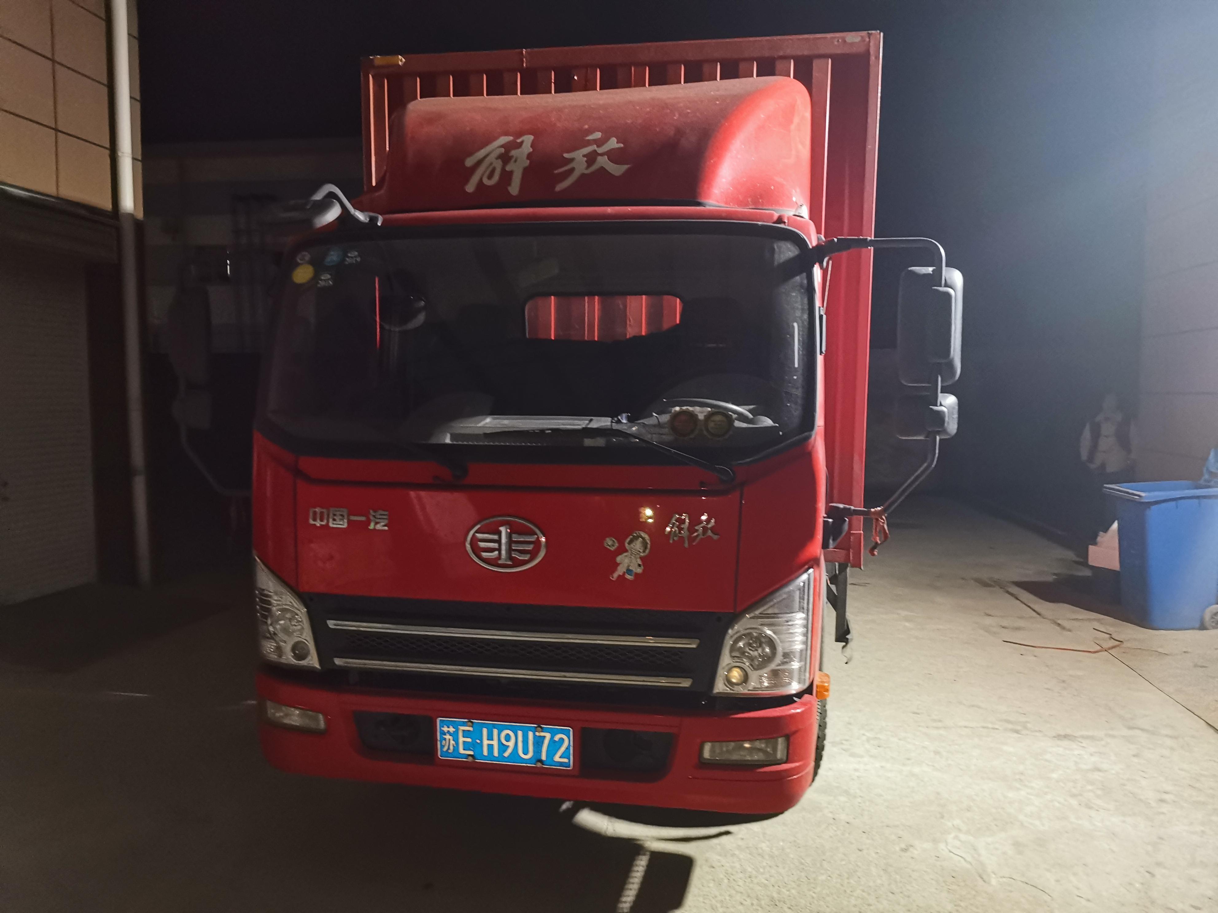 解放 虎VN 109马力 4.21米单排栏板轻卡底盘(国六)(CA1047P40K50L1E5A80)口碑