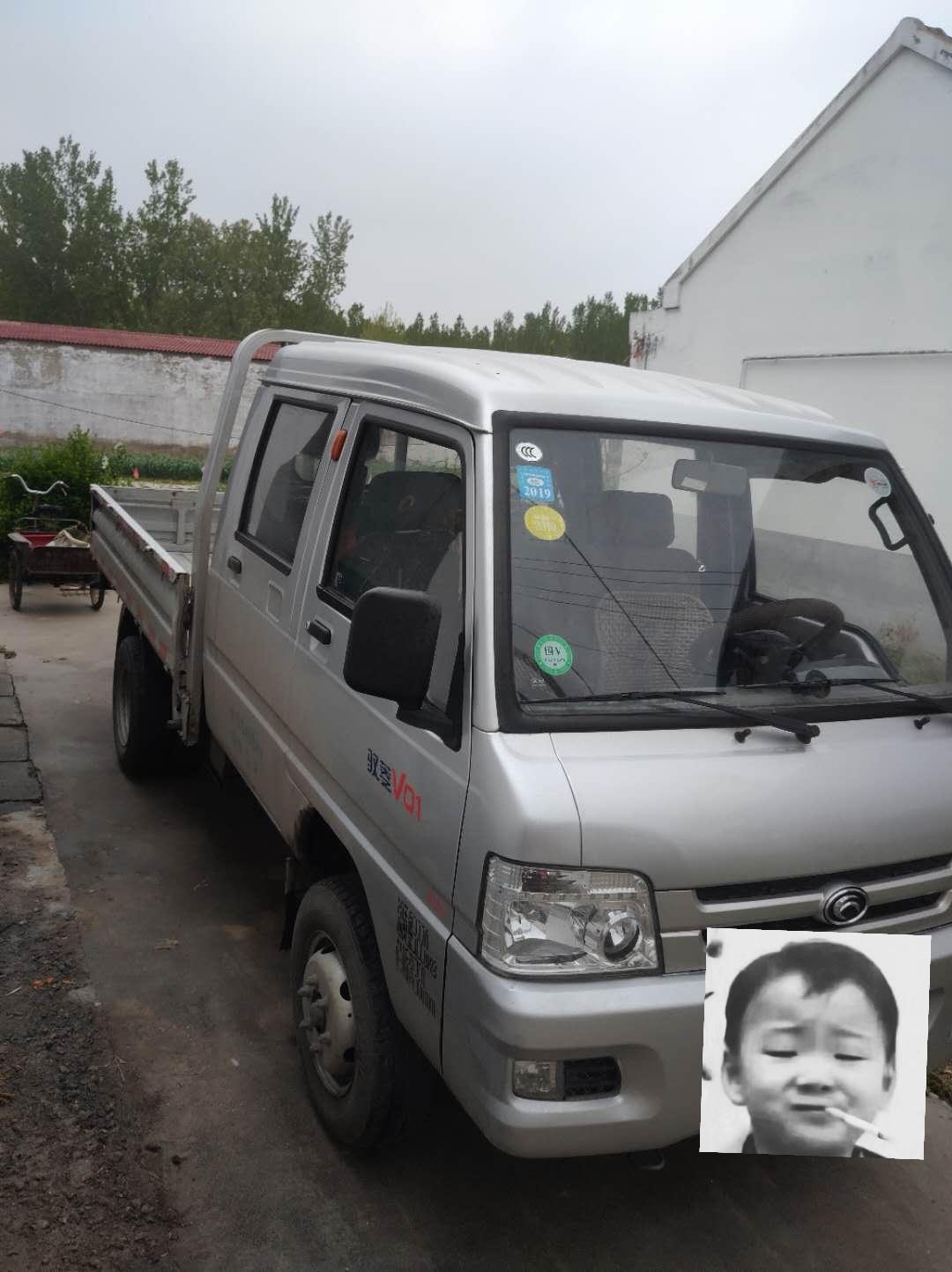 福田 驭菱VQ1 1.5L 116马力 汽油 3.05米单排栏板微卡(国六)(BJ1030V5JV3-51)口碑