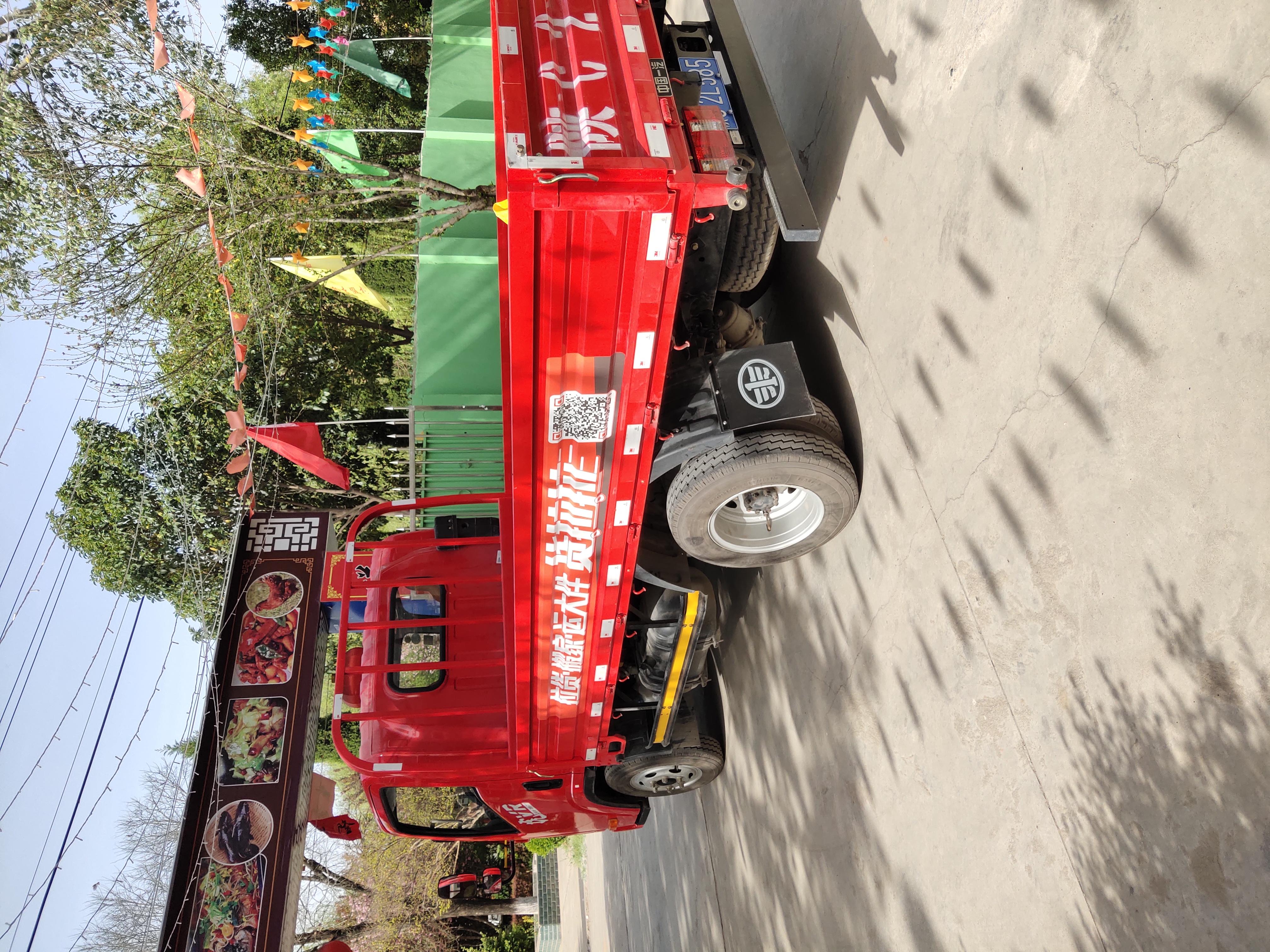 解放 虎VR 88马力 3.7米单排栏板轻卡(CA1041P40K50L1E5A84)口碑