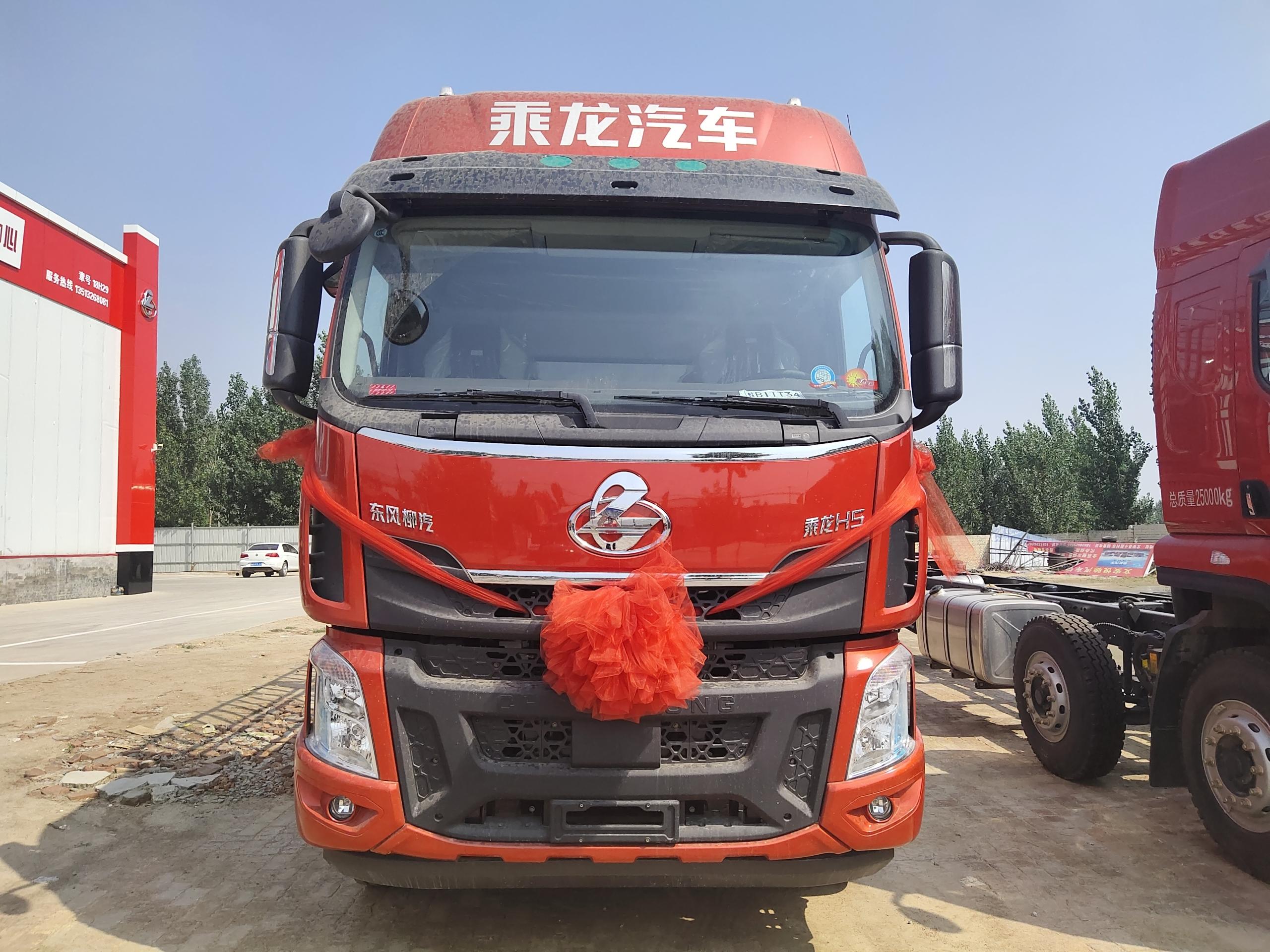 东风柳汽 乘龙H5中卡 240马力 4X2 6.8米厢式载货车(LZ5182XXYM3AB)口碑