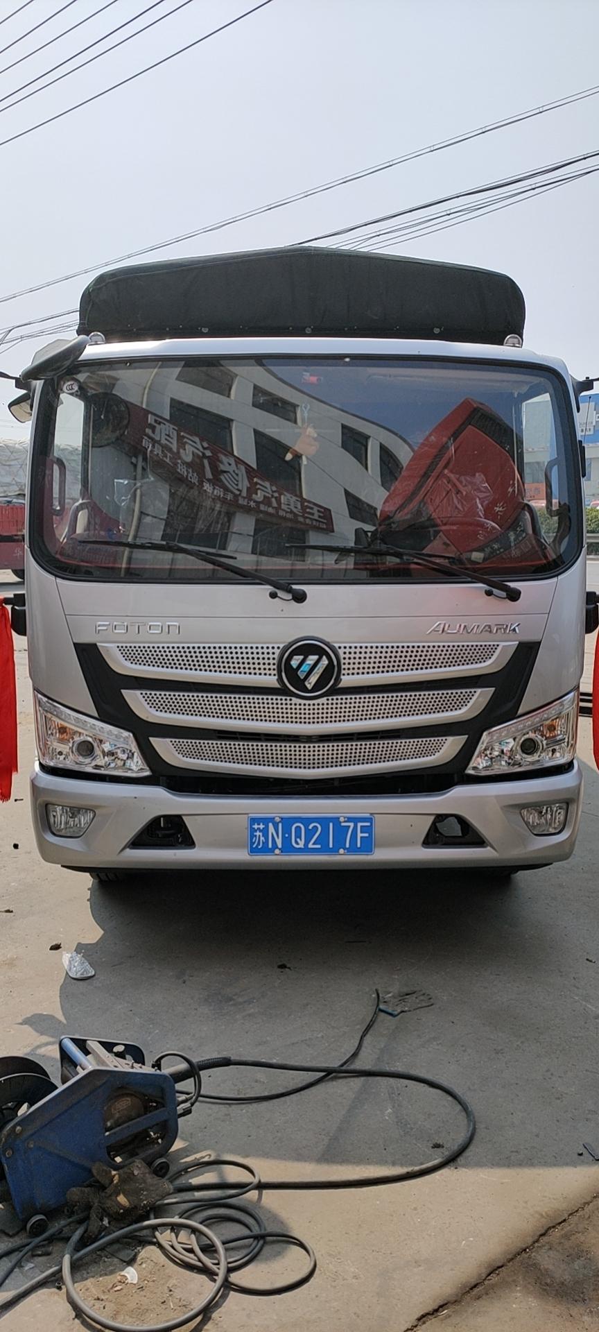 福田 欧马可S1系 150马力 4.14米单排厢式轻卡(采埃孚6挡)(BJ5048XXY-FE)口碑