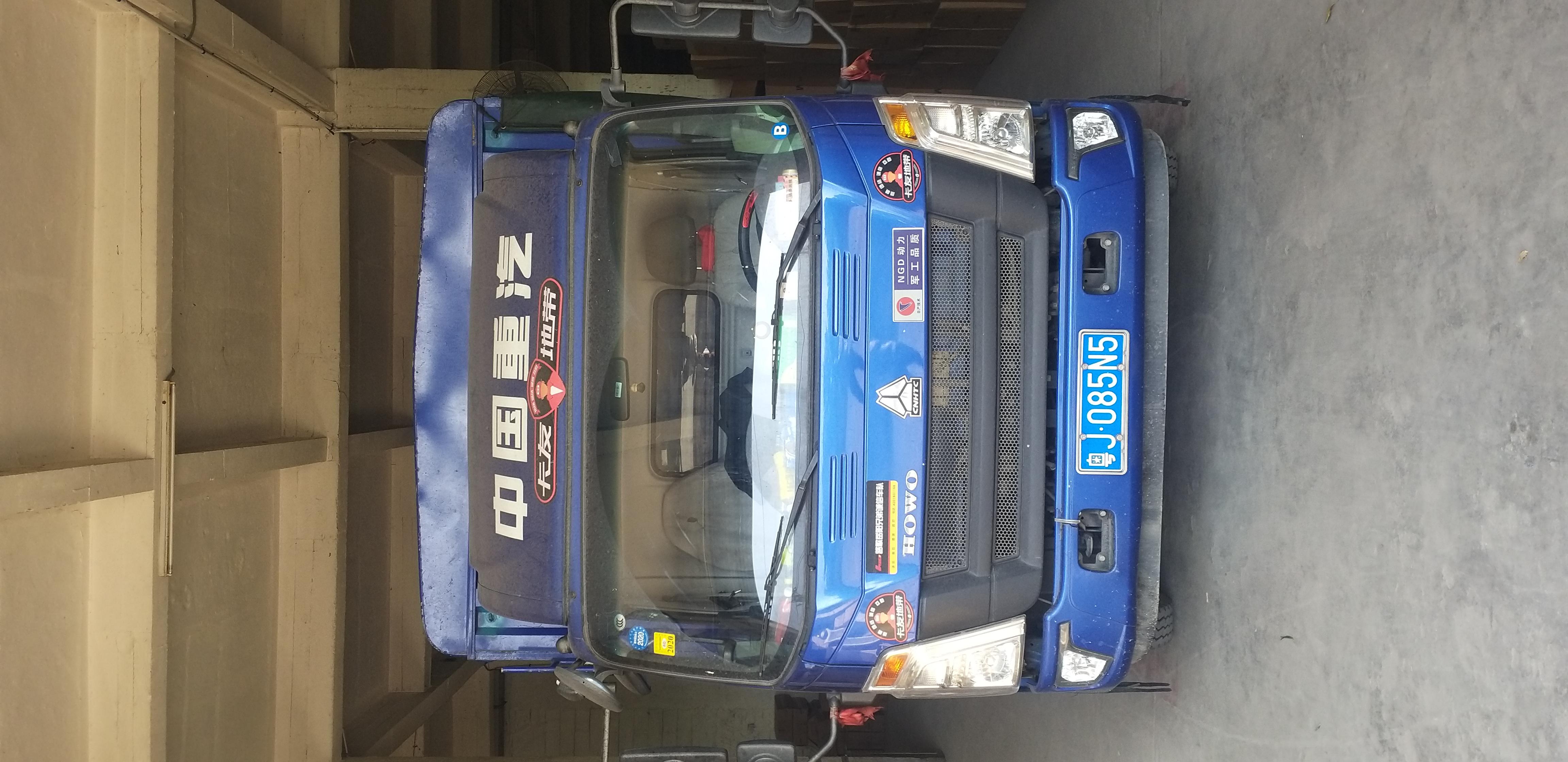 中国重汽HOWO 悍将 2019款科技版 156马力 4.15米单排厢式轻卡(ZZ5047XXYG3314E145)口碑