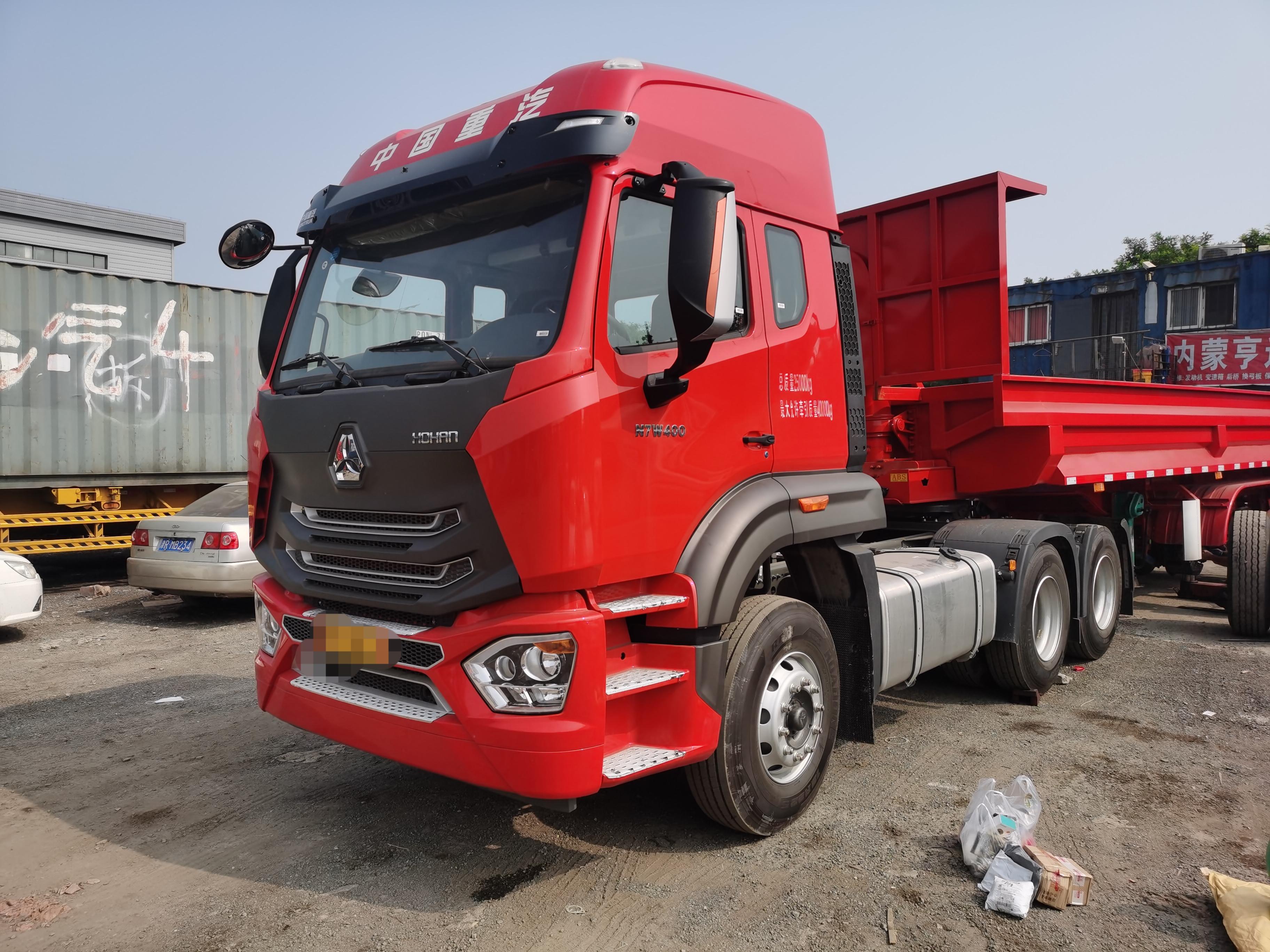 中国重汽 豪瀚N7W重卡 460马力 6X4牵引车(重汽HW257)(ZZ4255N3246E1)口碑