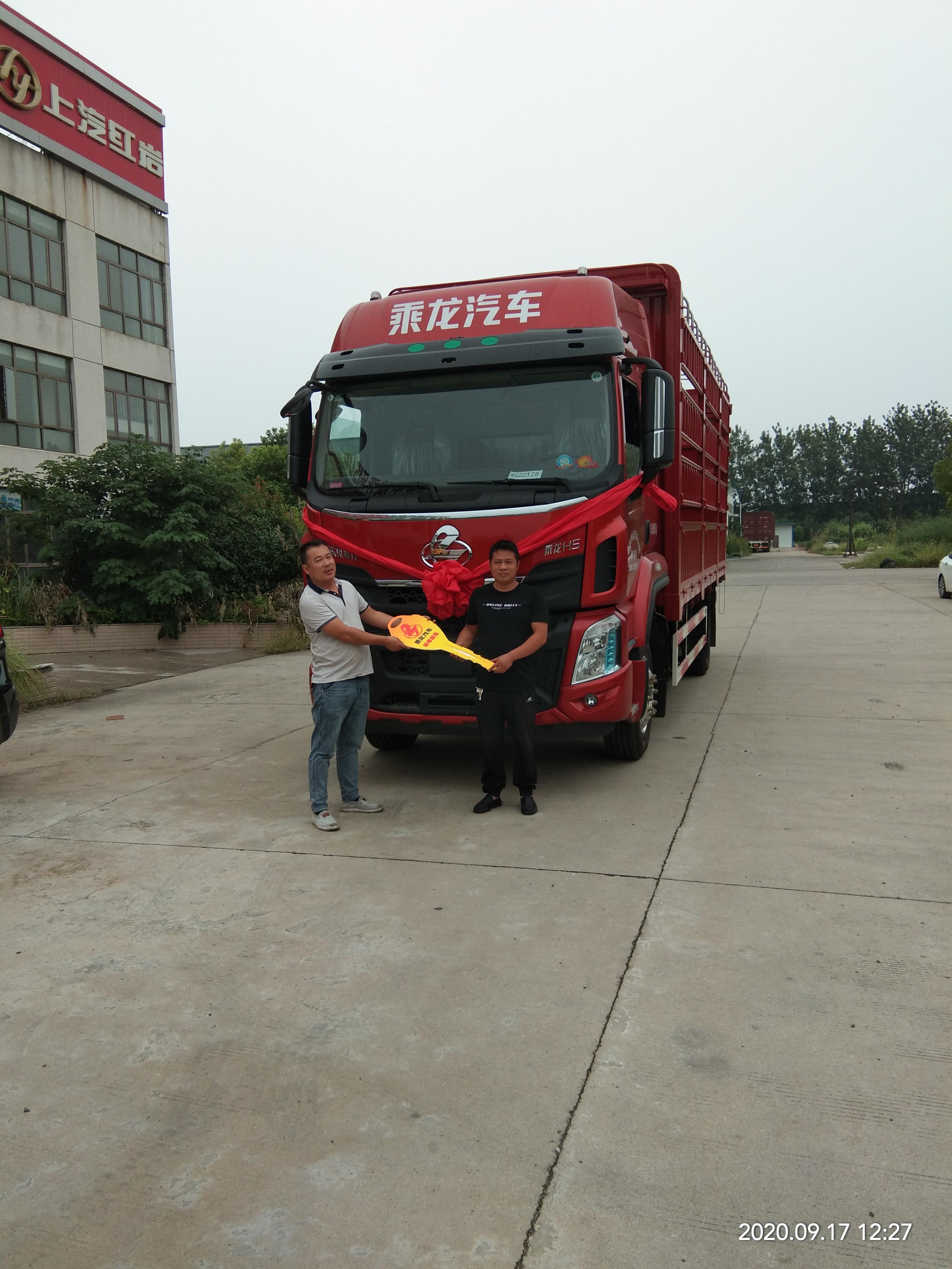 东风柳汽 乘龙H5中卡 220马力 4X2 6.8米仓栅式载货车(LZ5180CCYM3AB)口碑