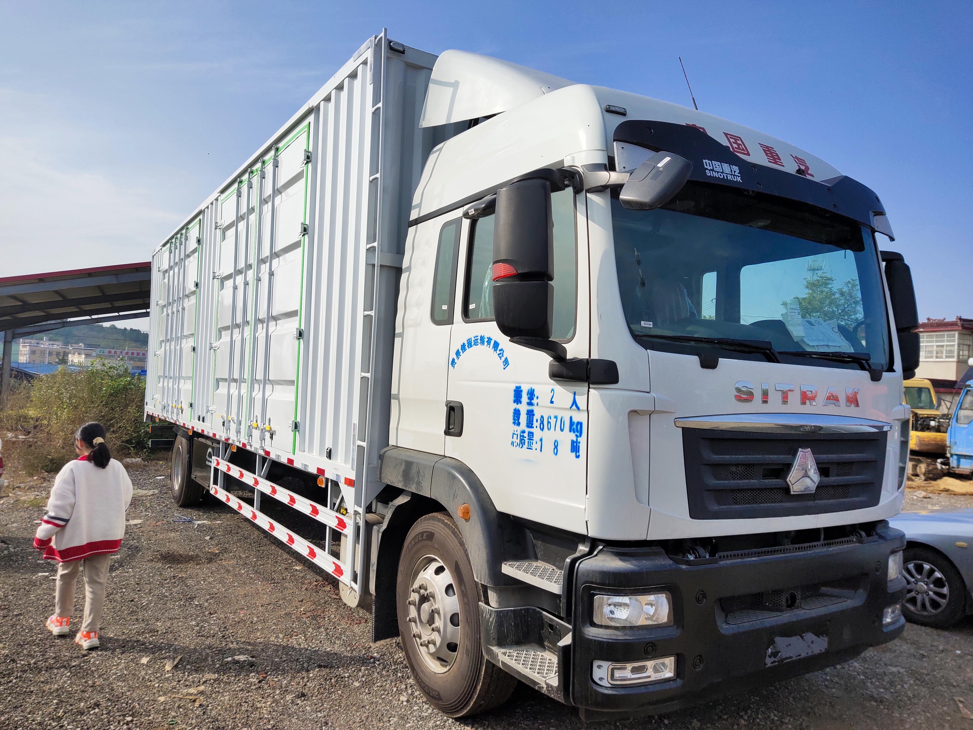 中国重汽 汕德卡SITRAK G5重卡 畅行版 240马力 4X2 6.8米栏板载货车(ZZ1186M501GE1)口碑