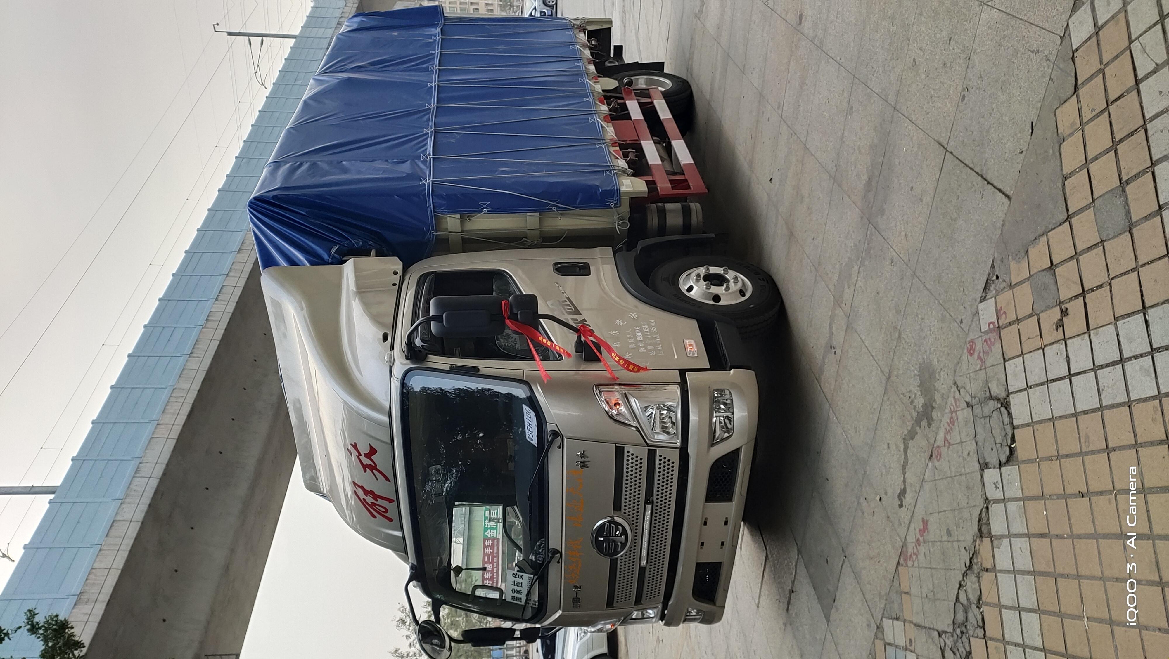解放 领途 148马力 4.16米单排厢式轻卡(万里扬6挡)(CA5040XXYP40K56L2E5A84)口碑