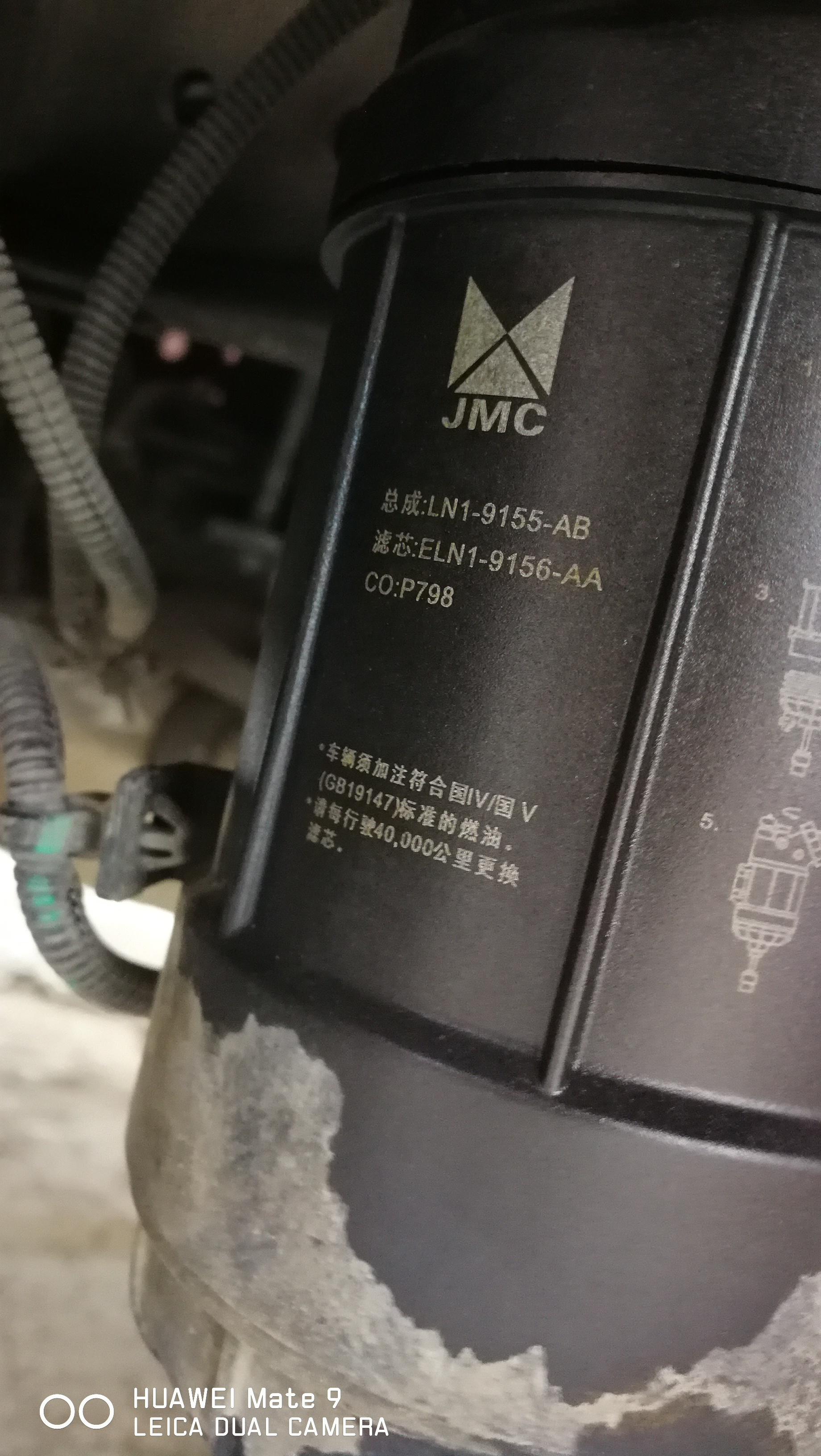 江铃 新款顺达窄体 116马力 4.22米单排栏板轻卡(国六)(JX1041TG26)口碑