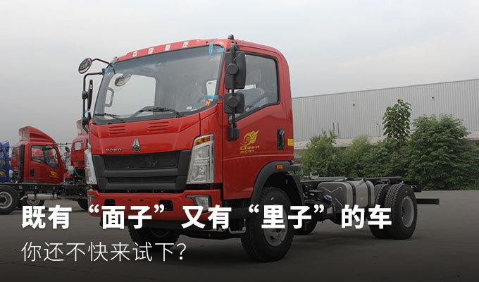 大话卡车第15期:重汽曼MC04/05豪沃轻卡