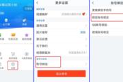 【公告】关于论坛卡友账号绑定微信通知