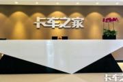 线下军团活动首站上海 欢迎您的加入!
