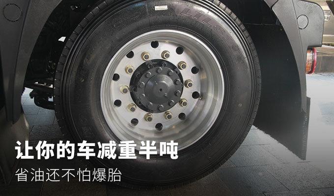 让你的车减重半吨,省油还不怕爆胎