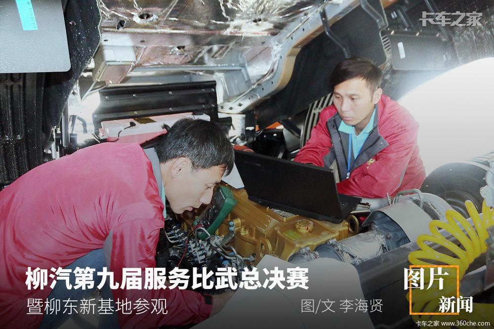 东风柳汽第九届商用车比武总决赛