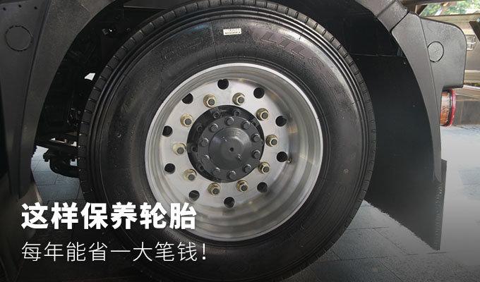 这样保养轮胎,每年能省一大笔钱!