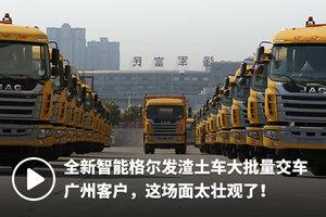 全新智能格���l渣土�大批量交��V州客��,�@�雒嫣��延^了!