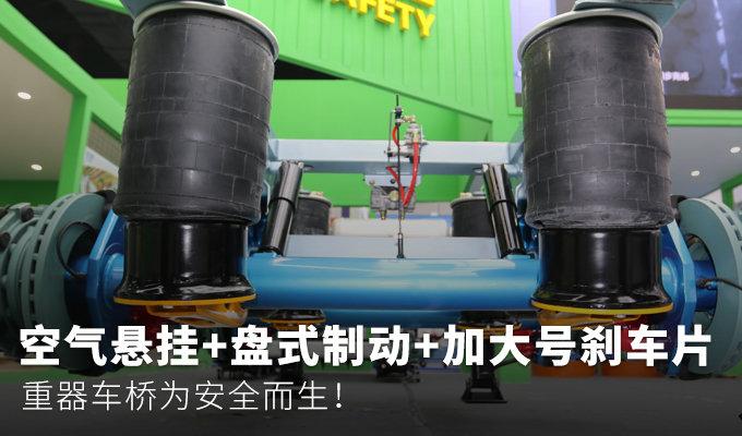 盘刹气囊桥 加大刹车片 重器车桥够安全