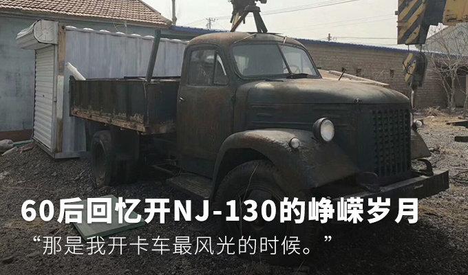 60后回���_南京�S�M130卡�的���V�q月