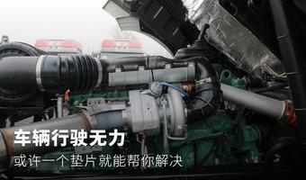 車輛行駛無力,不妨檢查排氣管7個部位