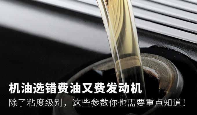 """卡家小百科(16):�C油的""""硬""""��凳巧�"""