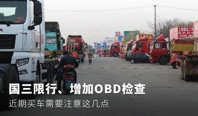上海��N商:近期�I�需要注意�@��c