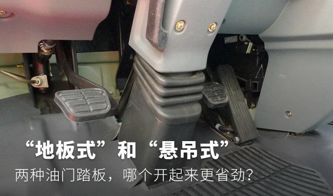 """""""地板式""""和""""�业跏健蹦���_著更省��"""