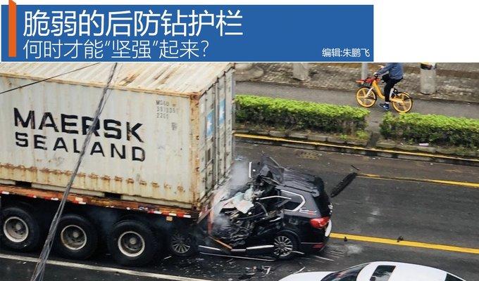 卡车小百科:脆弱的后防钻梁如何