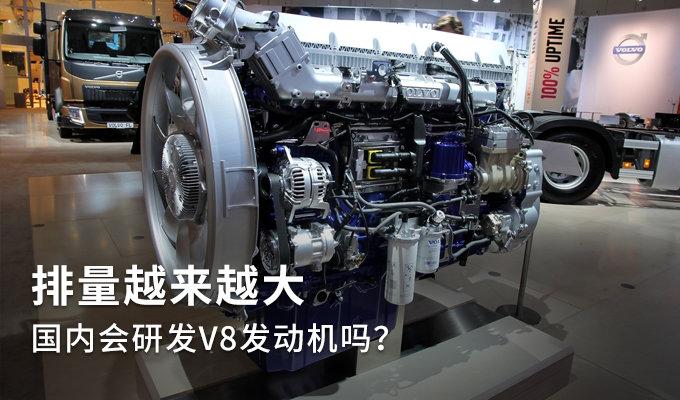 排量越�碓酱� �����研�lV8�l��C��?