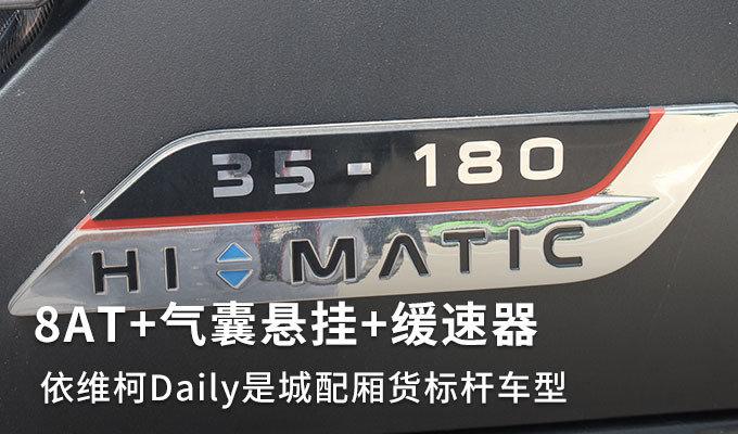 8AT+�饽��� 依�S柯Daily�型多配置高